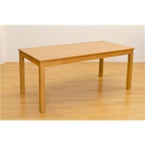 その他 フリーテーブル(ダイニングテーブル/リビングテーブル) 長方形 幅165cm×奥行80cm 木製 ライトブラウン ds-1424629