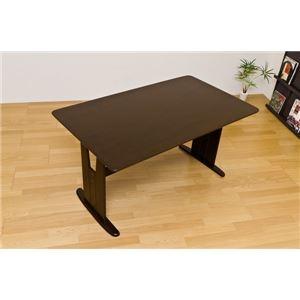 その他 ダイニングテーブル/リビングテーブル 【長方形 幅135cm】 木製 BENSON ダークブラウン ds-1537915