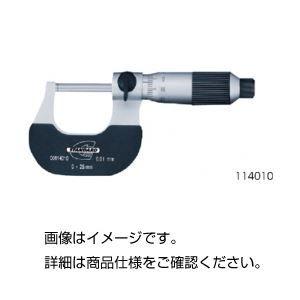その他 (まとめ)マイクロメーター 114010【×20セット】 ds-1587486