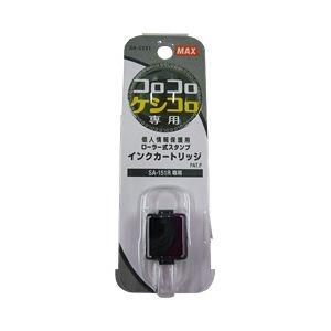その他 (業務用セット) マックス コロコロケシコロ 専用カートリッジ 【×20セット】 ds-1640085
