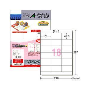 その他 (業務用セット) パソコンプリンタ&ワープロラベルシール(A4) NEC 18面(1片:縦42.3×横70.0mm) 1パック(20枚) 【×10セット】 ds-1642791