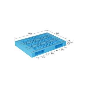 その他 三甲(サンコー) プラスチックパレット/プラパレ 【両面使用型】 段積み可 R2-096130 ライトブルー(青)【代引不可】 ds-1647495