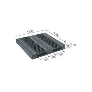 送料無料 その他 新作通販 三甲 サンコー プラスチックパレット セール特価品 プラパレ 両面使用型 ds-1647521 ブラック 段積み可 R2-1313F-3 代引不可 黒
