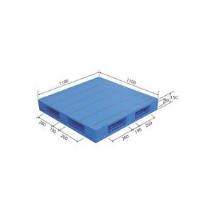その他 三甲(サンコー) プラスチックパレット/プラパレ 【両面使用タイプ】 軽量 LX-1111R4-3 ブルー(青)【代引不可】 ds-1647565