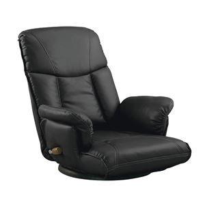 その他 スーパーソフトレザー座椅子 【楓】 13段リクライニング/ハイバック/360度回転 肘掛け 日本製 ブラック(黒) 【完成品】 ds-1647897