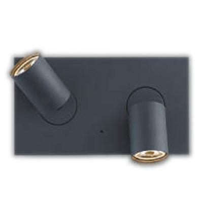 コイズミ LEDブラケット AB47904L