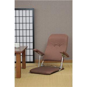 その他 和風折りたたみ肘付き座椅子ブラウン (いこい)【代引不可】 ds-1651279
