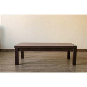 その他 引き出し付きセンターテーブル/ローテーブル 【長方形 幅120cm】 ブラウン 木製 アジャスター付き 木目調 『Dione』【代引不可】 ds-1651609