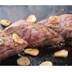 その他 牛ヒレ肉一口ステーキ 4kg ds-1653810