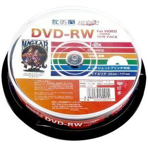 その他 HIDISC ビデオ用 CPRM対応 繰り返し録画用DVD-RW 2倍速 10枚入スピンドル ワイドプリント対応 HDDRW12NCP10×20P 【20個セット】 ds-1656287