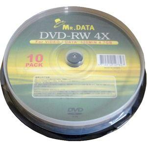 その他 データ用DVD-RW 4.7GB 4倍速 10枚入 DVD-RW47-4X10PS×20P 【20個セット】 ds-1656290