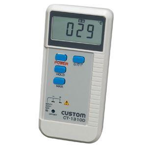 その他 カスタム デジタル温度計 CT-1310D ds-1656515
