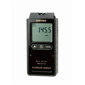 その他 カスタム デジタル回転計 RM-01U ds-1656519