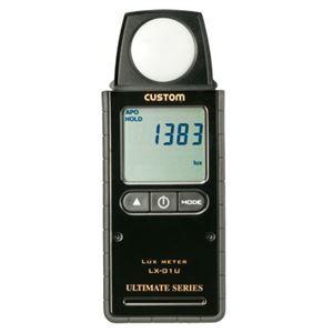 その他 カスタム デジタル照度計 LX-01U ds-1656525