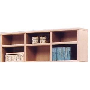 その他 上置き(オープンラック用棚) 幅129cm 木製(天然木) 棚板付き 日本製 ナチュラル 【Glacso2】グラッソ2 【完成品 開梱設置】 ds-1645305