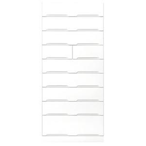 その他 タワーチェスト 【幅80cm】 スライドレール付き引き出し 日本製 ホワイト(白) 【完成品 開梱設置】 ds-1645392
