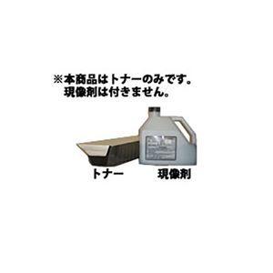 その他 【純正品】 HITACHI 日立 トナーカートリッジ 【N333120 H-6255-P30 用 トナー6】 ds-1658889