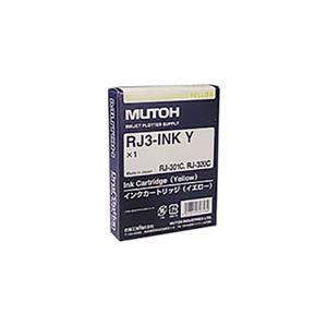 その他 【純正品】 MUTOH ムトー インクカートリッジ 【RJ3-INK-Y イエロー】 ds-1659998