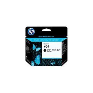 その他 【純正品】 HP プリントヘッド/プリンター用品 【CH648A HP761 MB/MB マットブラック/マットブラック】 ds-1660191