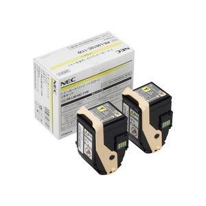 その他 NEC トナーカートリッジ イエロー 2本セット PR-L9010C-11W ds-1660702
