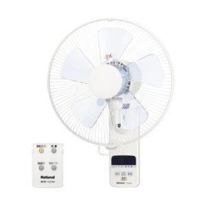 その他 パナソニック(家電) 壁掛扇風機 リモコンタイプ (ブルー) F-GA303-A ds-1662881