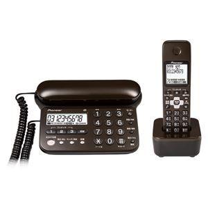 その他 パイオニア デジタルコードレス留守番電話機(子機1台) ダークブラウン TF-SD15S-TD ds-1663087