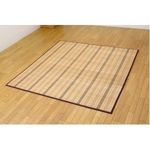 その他 カラー糸使用 竹カーペット 『dkDXカカ 丸巻』 ブラウン 180×180cm(中材:ウレタン) ds-1668376
