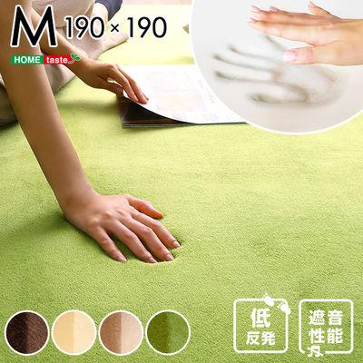 ホームテイスト 高密度マイクロファイバー・低反発ラグマットMサイズ(190×190cm)ホットカーペット、床暖房対応リウル (グリーン) TRG-M-G