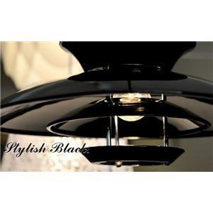 その他 ペンダントライト(吊り下げ型照明器具) アルミ製 ミッドセンチュリー風 ブラック(黒) 〔リビング/ダイニング照明〕【電球別売】【代引不可】 ds-1677321