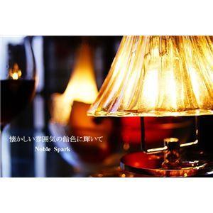 その他 ペンダントライト(吊り下げ型照明器具) プリーツ型 ガラス製 アンティーク調 〔リビング照明/ダイニング照明〕【電球別売】【代引不可】 ds-1677334