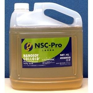 その他 【4L×5本セット】工業用洗浄剤 「ナノソイ・コロイド」 弱アルカリ性 天然素材 日本製 ds-1699274