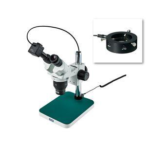 その他 【ホーザン】実体顕微鏡 L-KIT544 ds-1700196