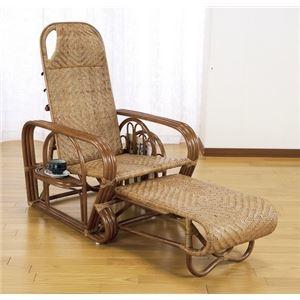 その他 折りたたみリクライニングチェア(天然籐椅子) フットレスト/肘付き 【完成品】 ds-1701081