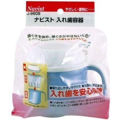 サナダ精工 【60個セット】ナビスト 入れ歯容器 ホワイト 4973430960809