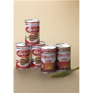 その他 災害備蓄用パン 生命のパン 黒豆 24缶セット ds-1702736