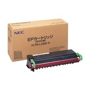 その他 NEC EPカートリッジ PR-L2300-11 ds-1706915