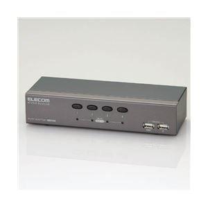 その他 エレコム USBパソコン切替器 法人向けVGA切替器 4回路 KVM-NVU4 ds-1708177