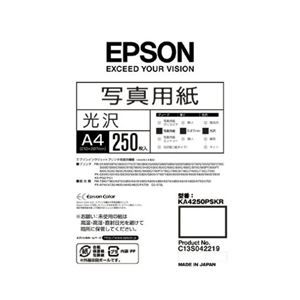 その他 エプソン 写真用紙<光沢> (A4/250枚) KA4250PSKR ds-1708580