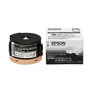 その他 エプソン LP-S230/M230用 トナーカートリッジ/Mサイズ(2500ページ) LPB4T17 ds-1708605