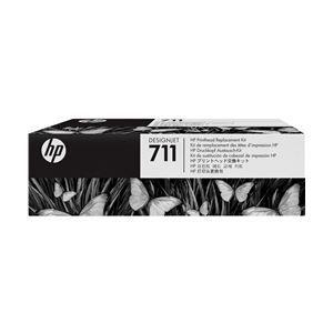 その他 HP(Inc.) 711 プリントヘッド交換キット C1Q10A ds-1708993