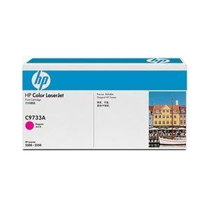 その他 HP(Inc.) LaserJet Printer プリントカートリッジ(マゼンタ 5500/dn用) C9733A ds-1709139