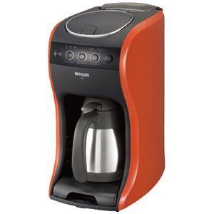 その他 タイガー魔法瓶 コーヒーメーカー <カフェバリエ> 真空ステンレスサーバータイプ バーミリオン ACT-B040DV ds-1711780