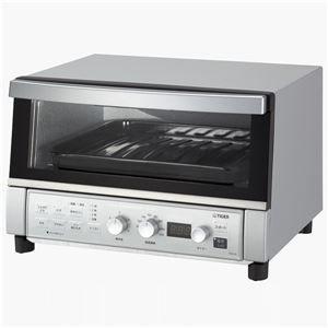 その他 タイガー魔法瓶 コンベクションオーブン&トースター <やきたて> シルバー KAS-G130SN ds-1711799