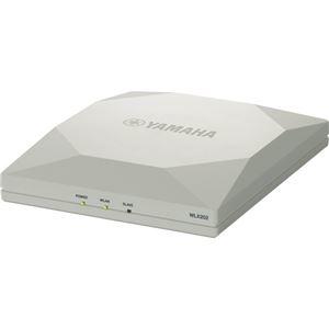 その他 ヤマハ 無線LANアクセスポイント WLX202 ds-1711822