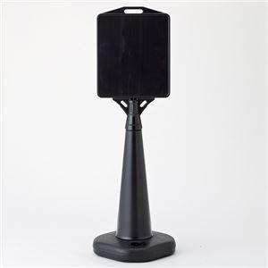 その他 ガイドボードサイン GBS-100BK ■カラー:ブラック ds-1711865