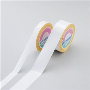 その他 ガードテープ(再はく離タイプ) GTH-251W ■カラー:白 25mm幅 ds-1715858