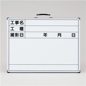 その他 工事用黒板〈ホワイトボード〉 工事名 工種 撮影日 WW-3【代引不可】 ds-1717451