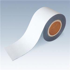 その他 マグタックテープ マグネ50T 幅:100mm ds-1717554