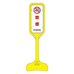 その他 ポップスタンド 禁煙 PS-5W 【単品】 ds-1717687