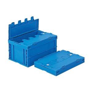 その他 (業務用5個セット)三甲(サンコー) 折りたたみコンテナボックス/サンクレットオリコン 【フタ付き】 P41B ブルー(青) ds-1718998